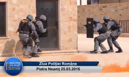 Ziua Poliţiei Române: 25 martie 2016
