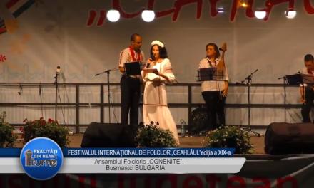 """FESTIVALUL INTERNAŢIONAL DE FOLCLOR """"CEAHLĂUL""""EDITIA a XIX a Ansamblul Folcloric """"OGNENITE"""", Busmantci BULGARIA"""