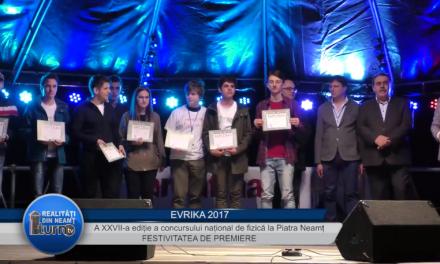 Evrika 2017 – Festivitatea de premiere