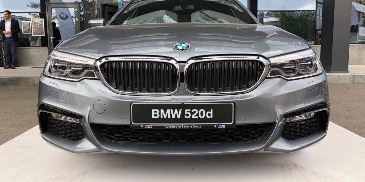 Noul BMW la Piatra Neamț
