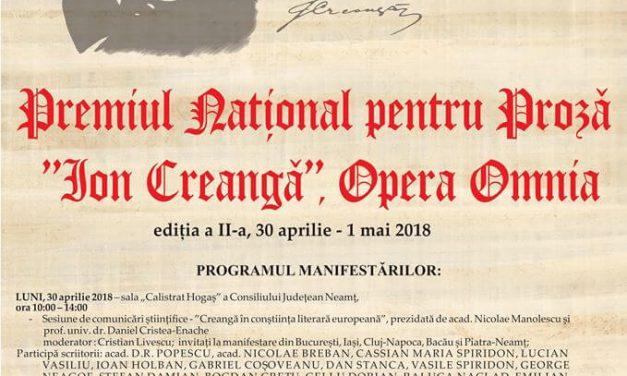 """PREMIUL NAŢIONAL PENTRU PROZĂ """"ION CREANGĂ"""", EDIŢIA A DOUA"""