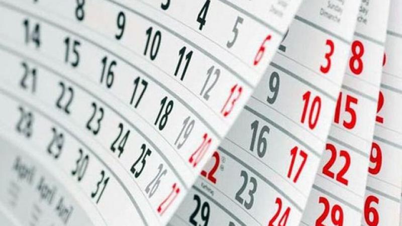 16 august, liber pentru bugetari!