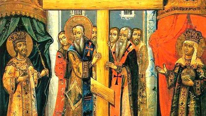 14 septembrie, Înălțarea Sfintei Cruci