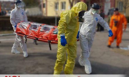 IGSU – Inspectoratul General pentru Situatii de Urgenta, Romania revine cu un apel